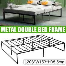 14 Polegada cama dobrável estilo moderno casa adulto cama de casal pessoa moderno ferro duplo quadro simples cama dupla dobrável