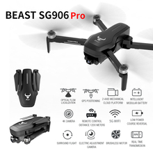 SG906 Pro Brushless Motor GPS 5G WIFI FPV 2-Axis Gimbal Professional 4K HD Camera RC Drone
