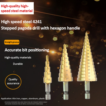 4-12mm 4-20mm 4-32mm HSS Straight Groove Step Drill Bit Set Titanium Coated Wood Metal Hole Cutter Hex Core Drill Bits Step Dril
