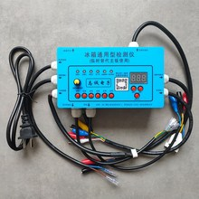 Tester Solenoid-Valve Universal-Detector Fan Conversion-Board Electric-Valve-Testing-Tool