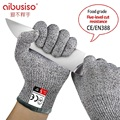 AIBUSISO High-strength Grade Level 5 Protection Safety Anti Cut Gloves Kitchen Cut Resistant Gloves for Fish Meat Cutting Safety