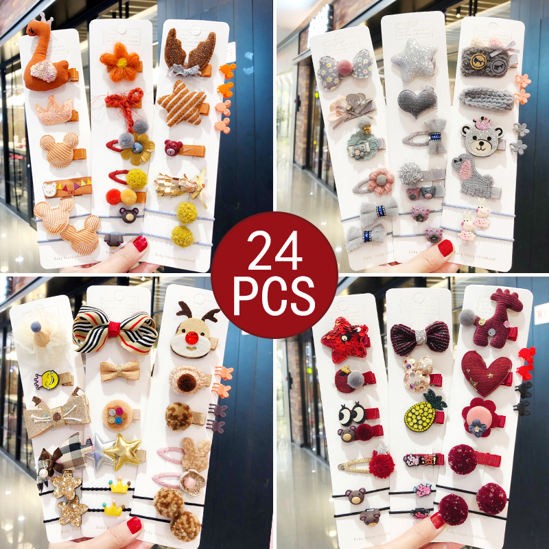 10/24 Pcs/Set Children Cute Candy Cartoon Flower Hairball Ornament Hair Clips Girls Nylon Hairpins Kids Baby Hair Accessories