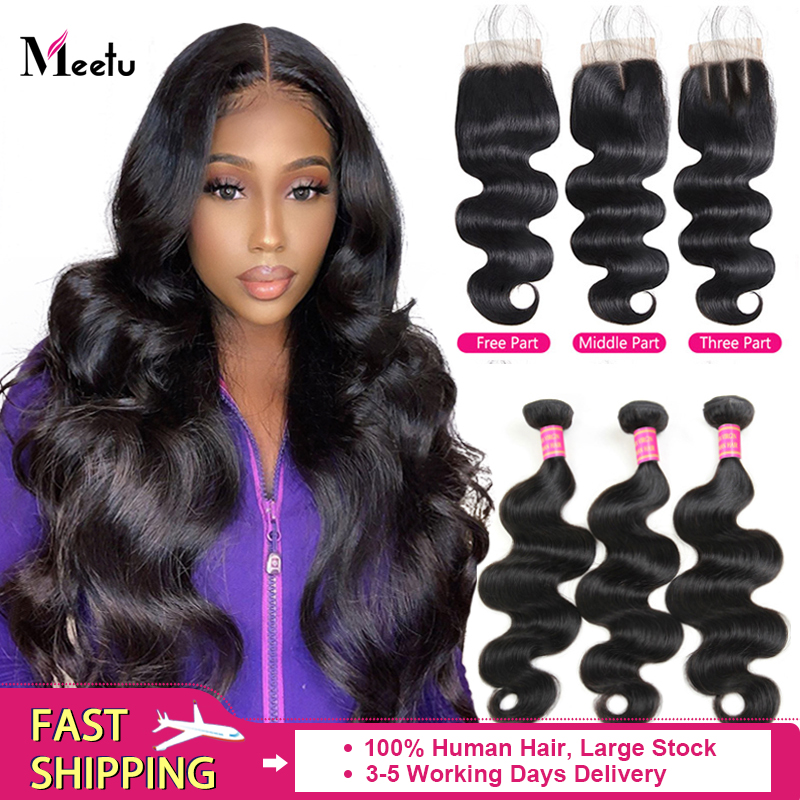 Meetu Body Wave Bundles With Closure Brazilian Hair Weave Bundles With Closure Human Hair Bundles With Closure Hair Extension