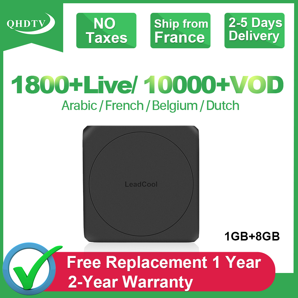 Leadcool W IPTV France Box QHDTV 1 Year IPTV Code Android 7 1 Smart tv Box IPTV Arabic Italy Belgium Netherlands UK France IP TV in Set top Boxes from Consumer Electronics