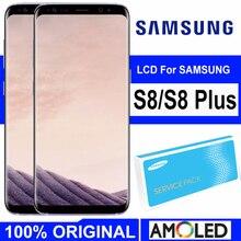 سوبر Amoled S8 عرض مع الإطار مع حرق الظل لسامسونج غالاكسي S8 زائد LCD شاشة تعمل باللمس محول الأرقام الجمعية إصلاح أجزاء