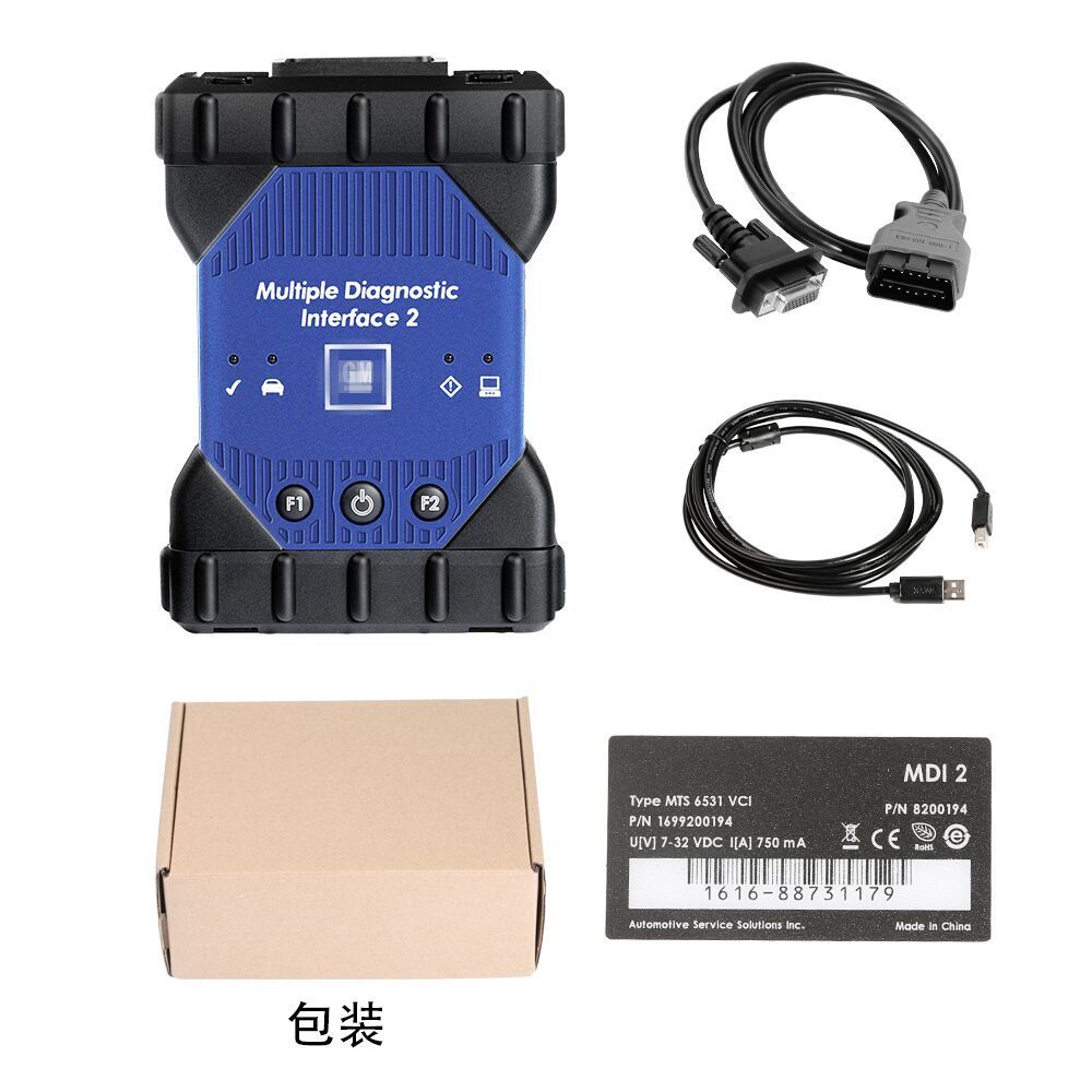 Multiple Diagnostic Interface MDI with WIFI+HDD for MDI Diagnostic Tool Z