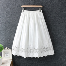 skirt embroidery Vintage A-line