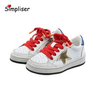 Fashion Children Shoes Dirty Shoes Genuine Leather Sneakers For Kids Girls Boys Retro Anti slip Breathable Kids Boys Shoes 2020