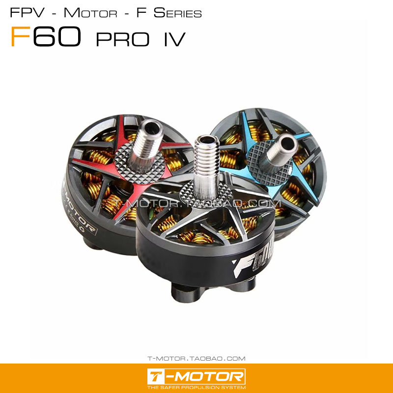 PRE-SALE! T-Motor F60 Pro IV 2207 1950KV 2550KV 5-6S Brushless Motor For RC Drone FPV Racing
