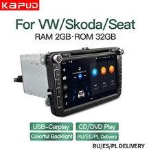 Kapud 8 'Android 10 Radio de coche Carplay para Volkswagen Skoda Octavia Polo Golf, Tiguan Passat B6 Jetta escarabajo GPS DVD Navi 2Din