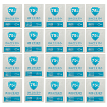 20pcs 75% Alcohol Disposable Wet Wipes Portable Sanitizing Wipes Household Hand Cleaning Disinfection Wipes Individually Wrapped