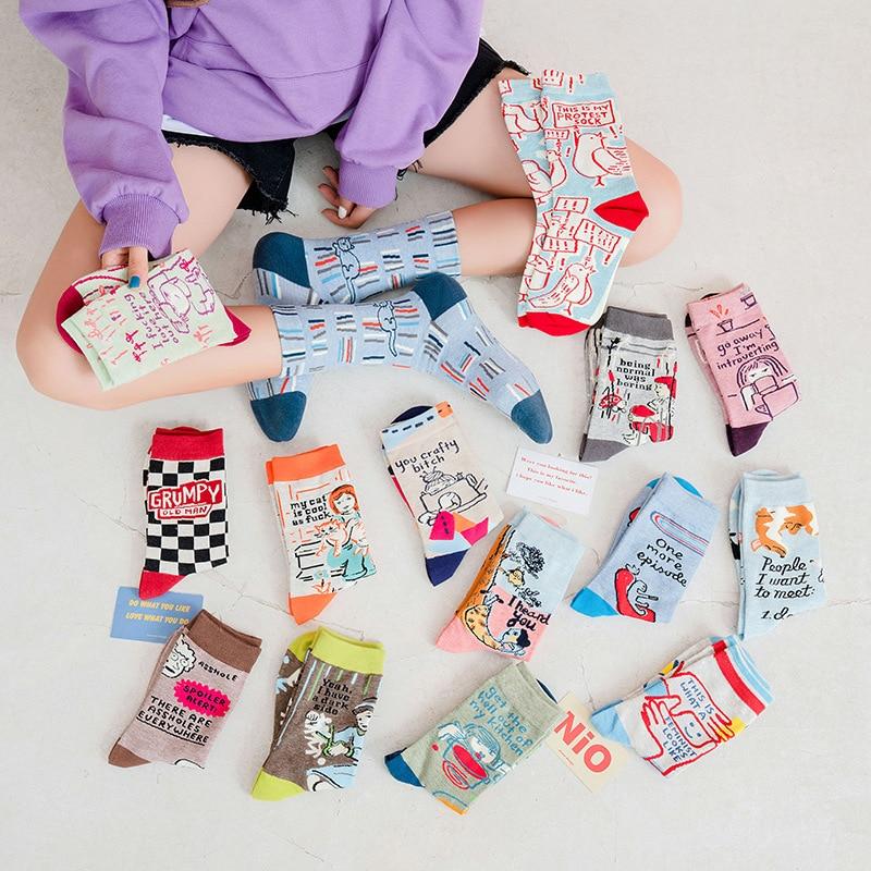 Kawaii милые Harajuku мультфильм зимние хлопчатобумажные носки универсальные комфортные повседневные Подарки для женщин Весна забавные