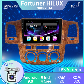 For Toyota-t Fortuner HILUX Revo Vigo Car Radio Stereo 2004-2014 Android 9.0 Mahogany Frame Multimedia Player GPS Navigation