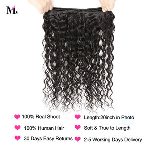 Image 5 - Meetu Water Wave Bundles With Closure Transparent Lace Closure With Bundles Brazilian Hair Weave Bundles With Closure Non Remy