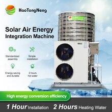 HaoTongNeng воздушный тепловой насос водонагреватель Солнечный коммерческий 5P4T/5P5T проектный отдел/Строительная площадка/завод