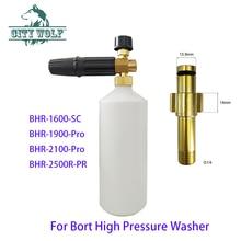 CIty Wolf High Pressure snow foam lance soap bottle for BORT BHR 1600 SC BHR 1900 Pro BHR 2100 Pro  auto Washer  car accessories