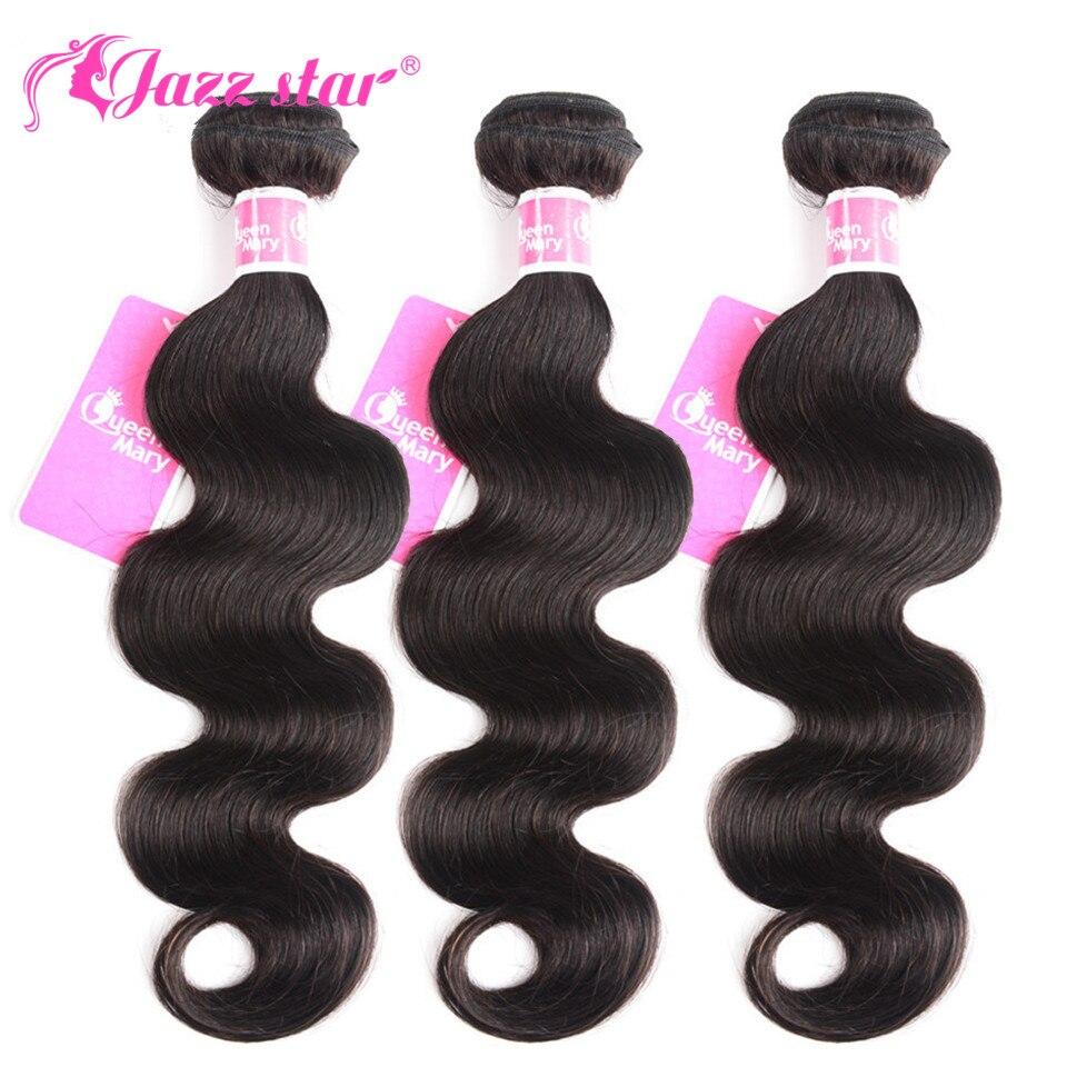 Бразильские пучки волос, объемные волнистые пучки, 3 или 4 шт./лот, 100% человеческие волосы, пучки, Jazz Star, не-Remy волосы для наращивания