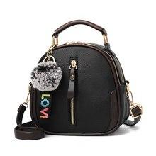 Fashion Solid Color Women Shell Bag Portable Shoulder Bag Fashion PU Leather Elegant Female Bag With Gray Hair Ball