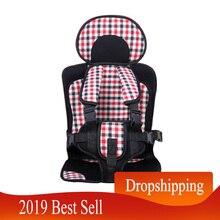 От 3 до 12 лет, детское сиденье для путешествий, Детские чехлы для сидений, переносное детское регулируемое кресло, коляска, подушка для сиденья, обновленная версия