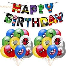 Cartel de globo de látex de súper héroe de feliz cumpleaños, conjunto de globos de película de aluminio, decoración de fiesta de cumpleaños para niños, globos para Baby Shower