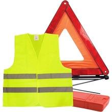Araba acil üçgen reflektör yansıtıcı ceket arıza uyarısı güvenlik otomatik katlanmış dur işareti yol reflektör araba aksesuarları