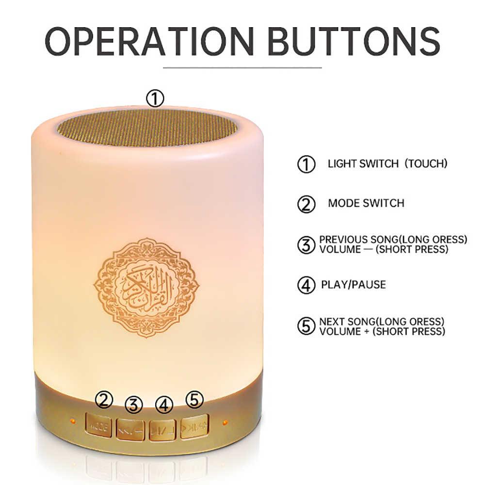 Музыкальная лампа Quran, беспроводной Bluetooth динамик, сенсорное приложение, дистанционное управление, светодиодный ночсветильник 7 цветов, мусульманский ресивер, Коран, FM, MP3-плеер