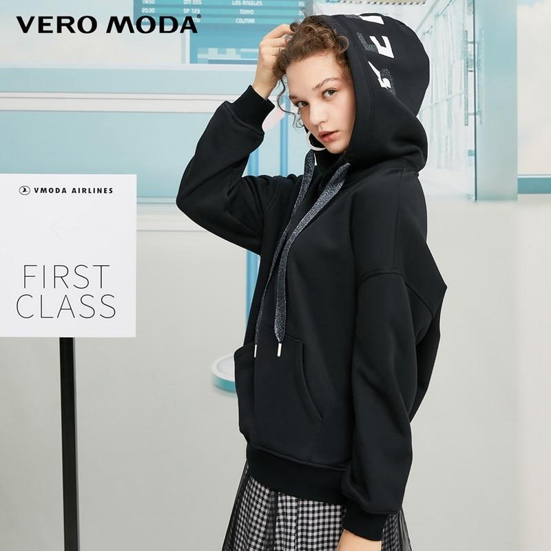 Vero Moda New Arrivals Ins Style Solid Comfortable Hooded Sweatshirt | 319433506
