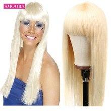 Perruque Lace Front wig péruvienne naturelle Remy, cheveux lisses, blond 613, 10 28 pouces, pre plucked, faite à la Machine, avec frange 150%