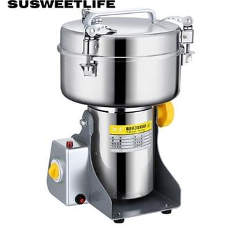 Swing Electric Grains Herbal Powder Miller Cereals Coffee Dry Food Grinder Flour Powder Crusher  Grinding Machine цена 2017