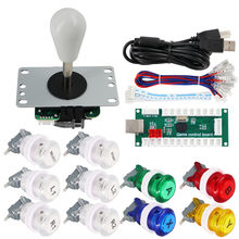 Purchase SJ@JX Arcade Game Controller DIY Kit Buttons with Logo Coin X Y Start Select 8 Way Joystick USB Encoder for PC MAME Raspberry Pi occupation