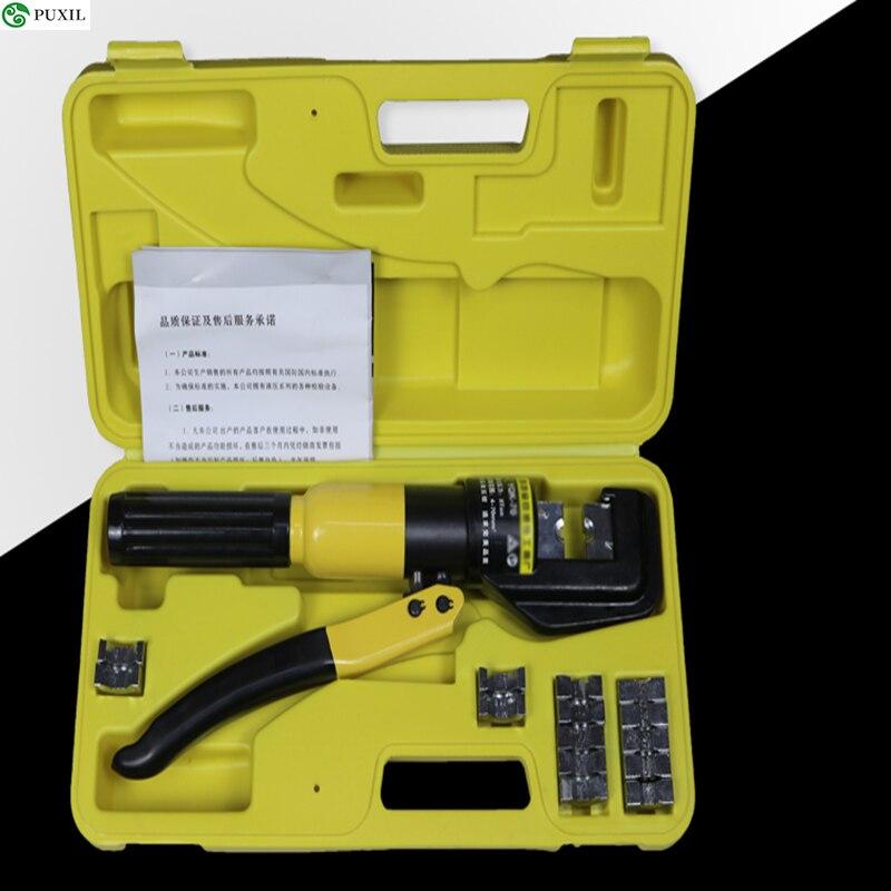 6-70mm Hydraulic Pressing Tool YQK-70
