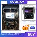 Автомобильный 2 din стерео приемник HD вертикальный экран Радио мультимедийный плеер GPS для LEXUS GX460 2014 автомобильный стерео плеер магнитофон