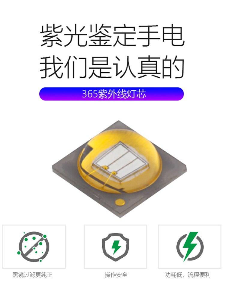 detector moeda lanterna recarregavel portatil iluminacao bi50fl 02