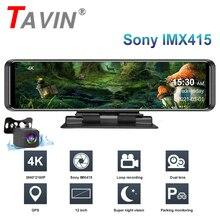 4K לוח מחוונים רכב DVR 3840*2160P Sony IMX 415 מראה אחורית GPS Tracker המצלמה 1080P רכב וידאו מקליט דאש מצלמת קונסולה