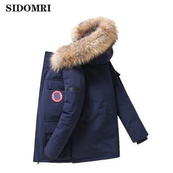 Down Jackets Men Winter goose brand  Fashion Thick Warm Parkas 90% White Duck Down Coats Casual Man Waterproof Down Jackets winter jackets women 90% white duck down print colourful parkas with hooded coats long down warm casual snow outwear
