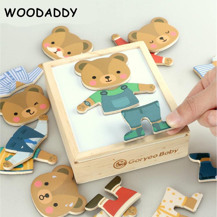 Деревянные игрушки для детей, магнитные головоломки для смены платья медведя, 6 костюмов, профессиональная обучающая коробка
