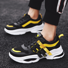 With BOX Couple Running Shoes Outdoor Men Women
