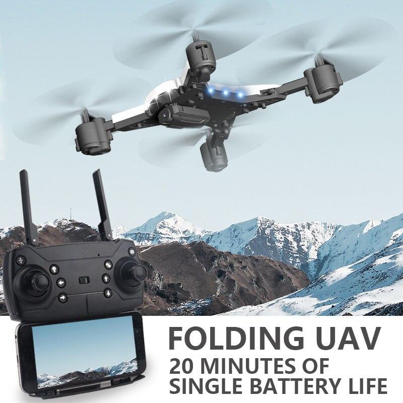 SG700 D Профессиональный Дрон для камеры 720 p/1080 p 4k HD WiFi FPV щетка Пропеллер для мотора длинная батарея воздушный Дрон на ру Квадрокоптер - 5