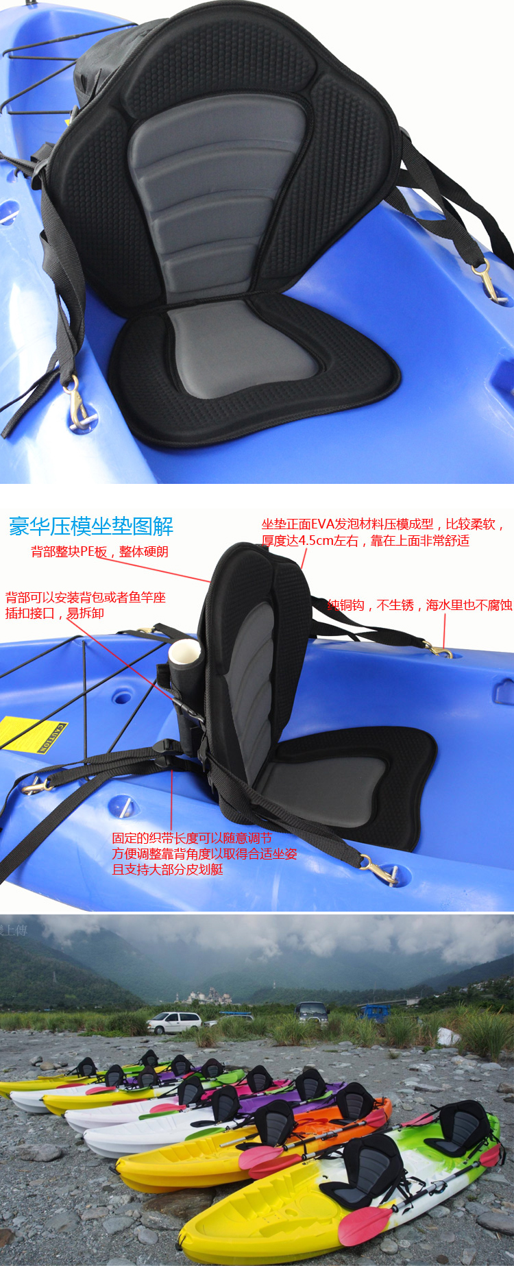 Adjustable Padded Kayak Seat with Storage Bag