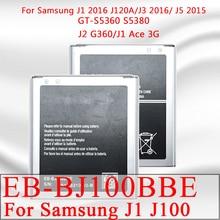 Battery EB BJ120CBE For Samsung J1 J3 (2016) J120F/ Galaxy J1 J2 J5 Core Prime Win 2 Duos Express 3 S5360 EB BJ120CBE BG530BBE