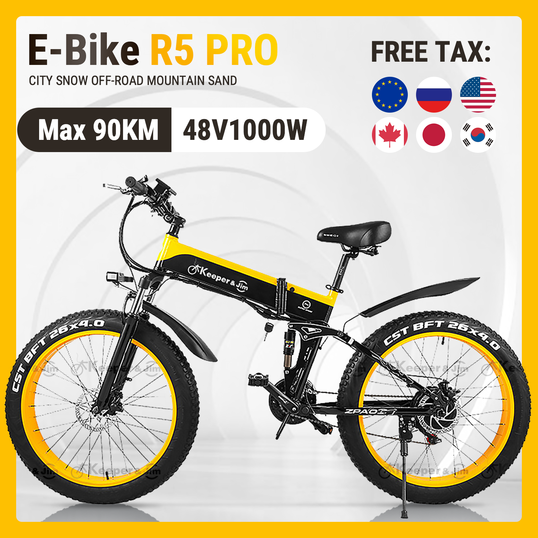 Spor ve Eğlence'ten Elektrikli Bisiklet'de K & J elektrikli bike1000W güç 48V12.8AH kar bisiklet yağ fren alüminyum çerçeve katlanır elektrikli dağ bisikleti elektrikli bisiklet