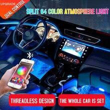 LED Interior del coche ambiente luces en pies 8m 1 en 10 EL tira de luz de neón RGB múltiples modo App Control de sonido Auto decorativa lámpara 12v