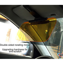 Car Big Sun Visor HD Dazzling Goggles Driving Fold Flip Down Mirror Spring clip Day Night Anti-dazzle Clear View Visor
