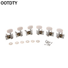 OOTDTY 6pcs Classical Guitar Tuning Pegs Single Tuners Keys String Machine Heads Parts suit for guitar стоимость