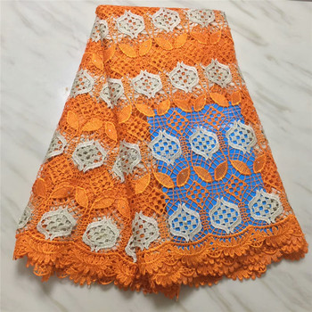 Orange White African Guipure Lace Colorful Water Soluble Chemical Lace Fabric,High Quality African Cord Lace With Beads/Stones