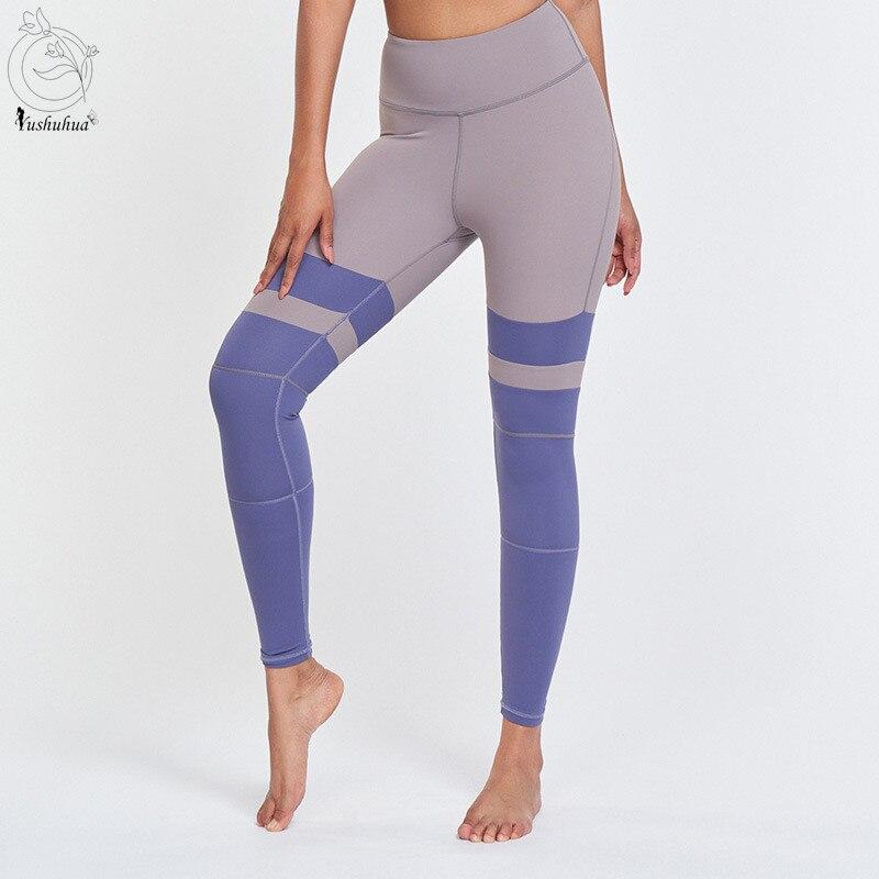 Yushuhua New RHYTHM Women Yoga Leggings No Front Seam Buttery Soft Woman Workout Leggins Pant for Gym Sports Fitness Pants