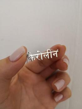 Hindu Name Necklace, Personalized Buddha Necklace, Hindu Name Jewelry, Customize Sanskrit Name Necklace, Gift For Hindu hemenway priya hindu gods