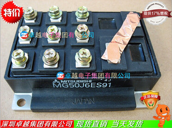 MG50J6ES91 IGBT module welcome to buy flash sale--ZYQJ