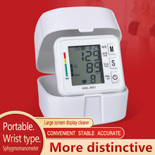 Monitor de pressão arterial de pulso digital médico automático tonometr bp medição presion tensiometro arterial esfigmomanômetro
