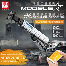 MOULD KING 17002 Crawler Crane 4000pcs High-Tech APP Remote Control Truck Model Building Blocks Assemble Kids DIY Toys